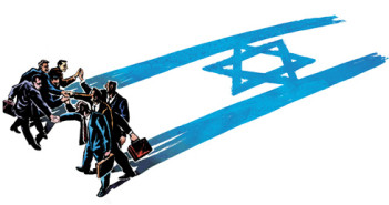 dan-balter_why-do-business-in-israel-today-21412585810569