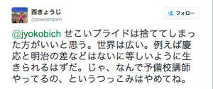 スクリーンショット 2015-03-09 17.21.06