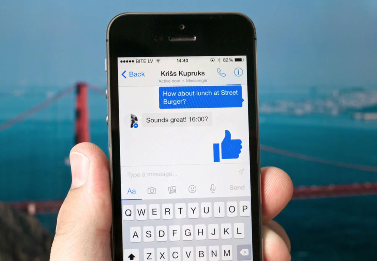 Facebookメッセンジャー、将来はビジネスコミュニケーションツールに?